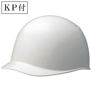 ヘルメット SC−9B RA KP付 ホワイト