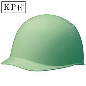 ヘルメット SC−9B RA KP付 モスグリーン