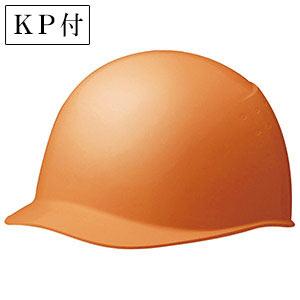 ヘルメット SC−9B RA KP付 オレンジ