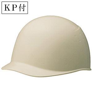 ヘルメット SC−9B RA KP付 アイボリー