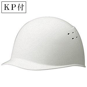 ヘルメット SC−9BV RA KP付 ホワイト