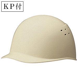 ヘルメット SC−9BV RA KP付 アイボリー
