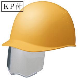 ヘルメット SC−9BS RA KP付 イエロー
