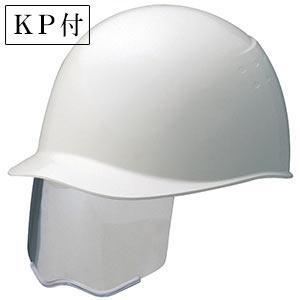 ヘルメット SC−9BS RA KP付 ホワイト
