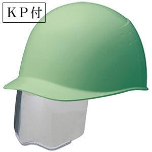 ヘルメット SC−9BS RA KP付 モスグリーン ※受注生産
