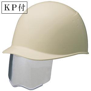 ヘルメット SC−9BS RA KP付 アイボリー ※受注生産