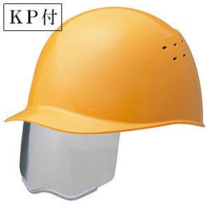 ヘルメット SC−9BVS RA KP付 イエロー