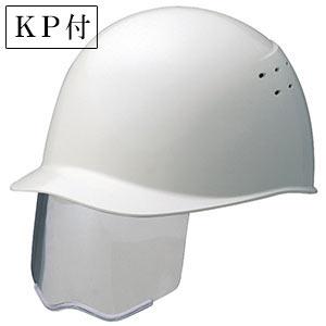 ヘルメット SC−9BVS RA KP付 ホワイト