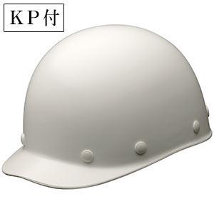 ヘルメット SC−S1 RA KP付 ホワイト