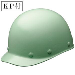 ヘルメット SC−S1 RA KP付 モスグリーン