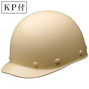 ヘルメット SC−S1 RA KP付 クリーム