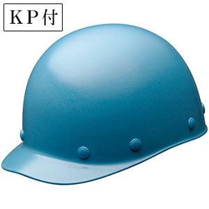 ヘルメット SC−S1 RA KP付 ブルー
