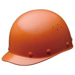 ヘルメット SC−S1V RA オレンジ ※受注生産