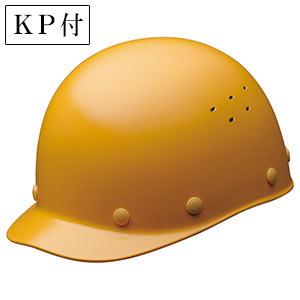 ヘルメット SC−S1V RA KP付 イエロー