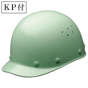 ヘルメット SC−S1V RA KP付 モスグリーン