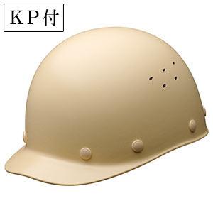 ヘルメット SC−S1V RA KP付 クリーム