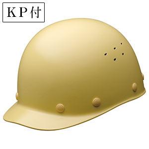 ヘルメット SC−S1V RA KP付 レモンイエロー