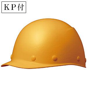 ヘルメット SC−9F RA KP付 イエロー