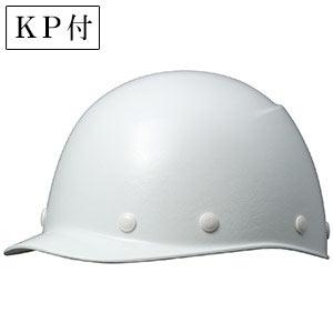 ヘルメット SC−9F RA KP付 ホワイト