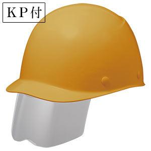 ヘルメット SC−9FS RA KP イエロー