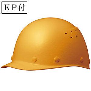 ヘルメット SC−9FV RA KP付 イエロー