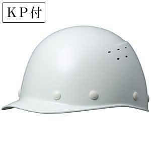 ヘルメット SC−9FV RA KP付 ホワイト