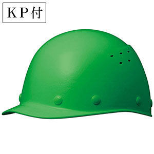 ヘルメット SC−9FV RA KP付 モスグリーン ※受注生産