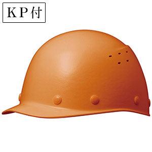 ヘルメット SC−9FV RA KP付 オレンジ ※受注生産