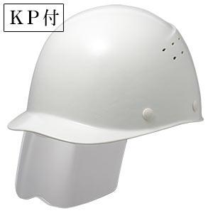 ヘルメット SC−9FVS RA KP ホワイト