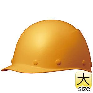 ヘルメット 特大サイズ SC−9FXLT RA イエロー