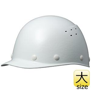 ヘルメット 特大サイズ SC−9FVXLT RA ホワイト