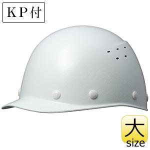 ヘルメット 特大サイズ SC−9FVXLT RA KP ホワイト