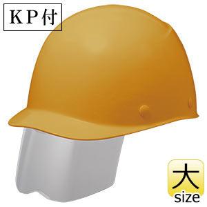 ヘルメット 特大サイズ SC−9FXLTS RA KP イエロー