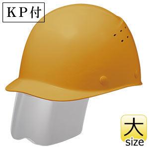 ヘルメット 特大サイズ SC−9FVXLTS RA KP イエロー