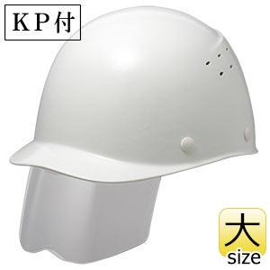 ヘルメット 特大サイズ SC−9FVXLTS RA KP ホワイト
