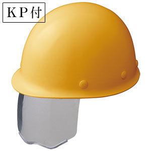 ヘルメット SC−MS RA KP付 イエロー ※受注生産