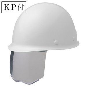 ヘルメット SC−MS RA KP付 ホワイト ※受注生産