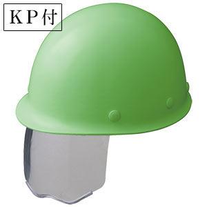ヘルメット SC−MS RA KP付 モスグリーン ※受注生産