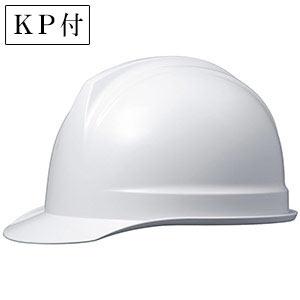 ヘルメット SC−1BN RA KP付 スーパーホワイト