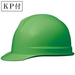 ヘルメット SC−1BN RA KP付 ライトグリーン