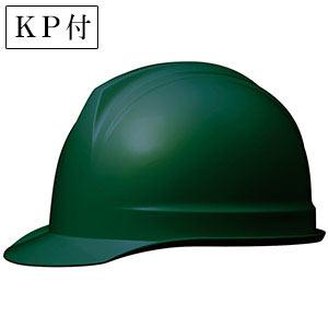 ヘルメット SC−1BN RA KP付 ダークグリーン