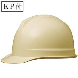 ヘルメット SC−1BN RA KP付 クリーム