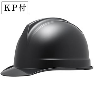 ヘルメット SC−1BN RA KP付 ブラック