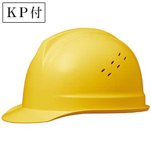 ヘルメット SC−1BNV RA KP付 イエロー