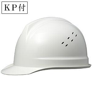 ヘルメット SC−1BNV RA KP付 ホワイト