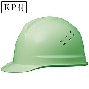 ヘルメット SC−1BNV RA KP付 モスグリーン