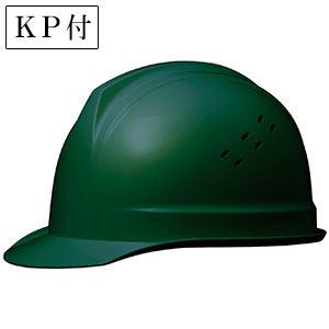 ヘルメット SC−1BNV RA KP付 ダークグリーン