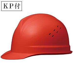 ヘルメット SC−1BNV RA KP付 レッド