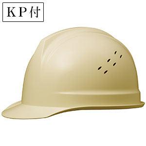 ヘルメット SC−1BNV RA KP付 クリーム