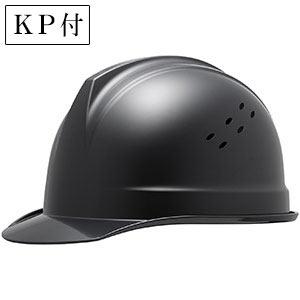 ヘルメット SC−1BNV RA KP付 ブラック